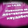 akrilovaya tablichkaJG_UPLOAD_IMAGENAME_SEPARATOR1